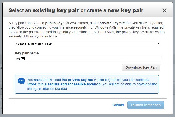 AWS创建密匙文件